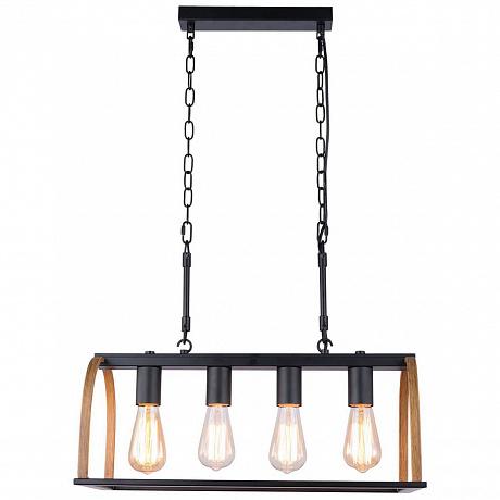 Подвесная люстра Lussole Loft Cornville GRLSP-8575