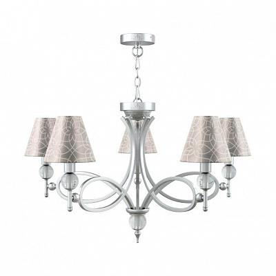 Подвесная люстра Lamp4you Eclectic M2-05-CR-LMP-O-4