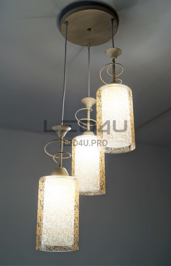 5601/3* Подвесной светильник