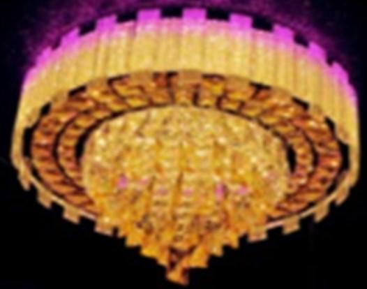81073/500 Потолочный Светильник LED