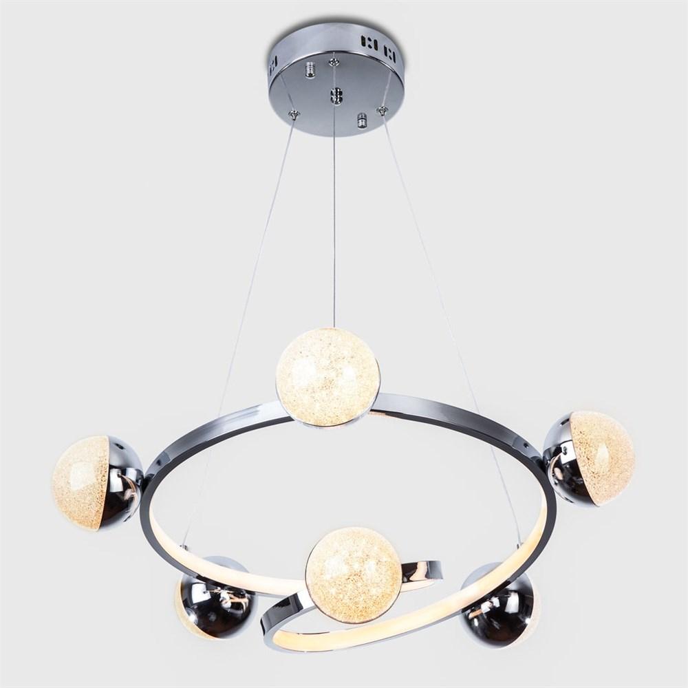 L1225/6 Подвесной светильник LED