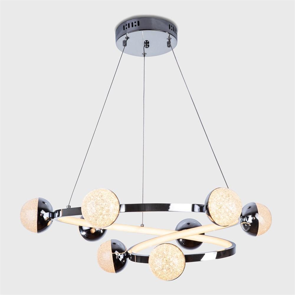 L1225/8 Подвесной светильник LED
