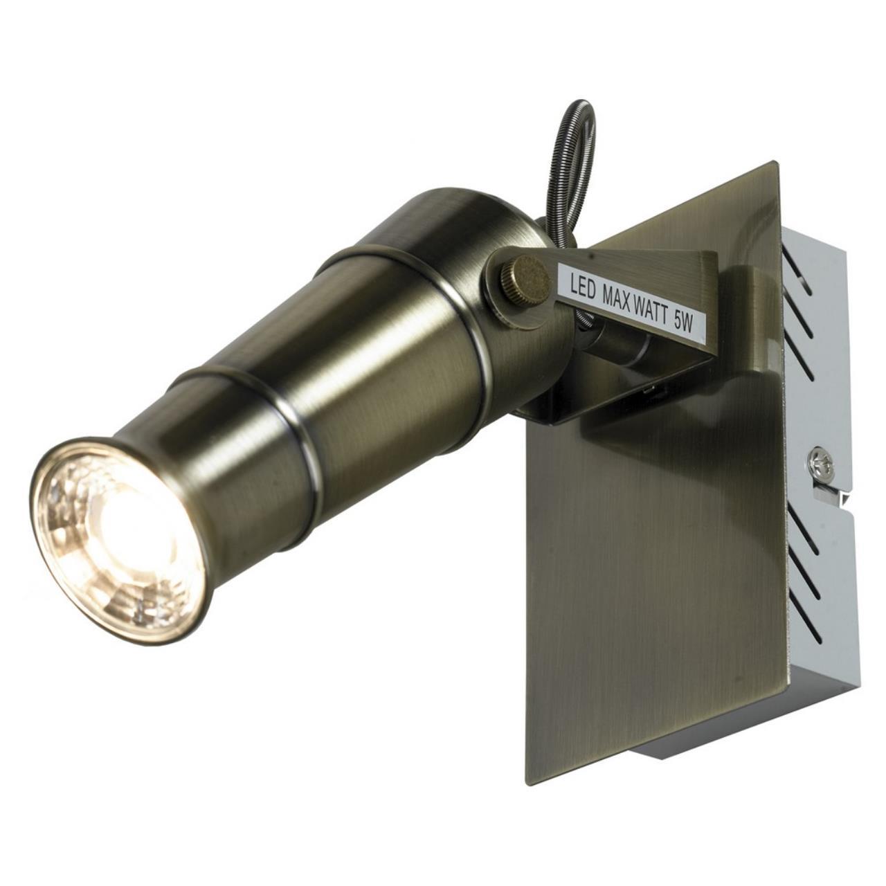 Настенно-потолочный светильник Lussole LSP-9509 S