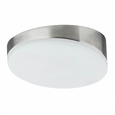 Мебельный светодиодный светильник Paulmann Gate 92033