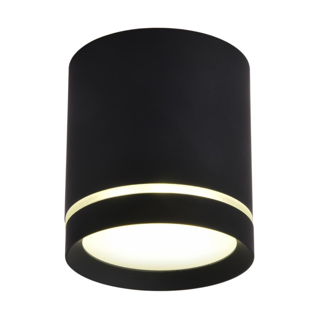 Встраиваемый-накладной светильник Omnilux OML-102419-05
