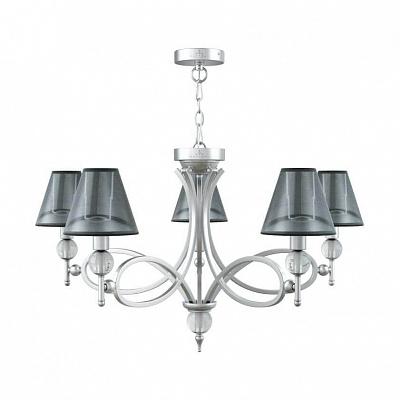 Подвесная люстра Lamp4you Eclectic M2-05-CR-LMP-O-21