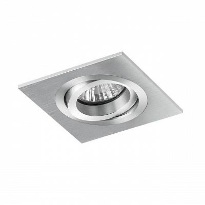 Встраиваемый светильник De Markt Круз 637010601