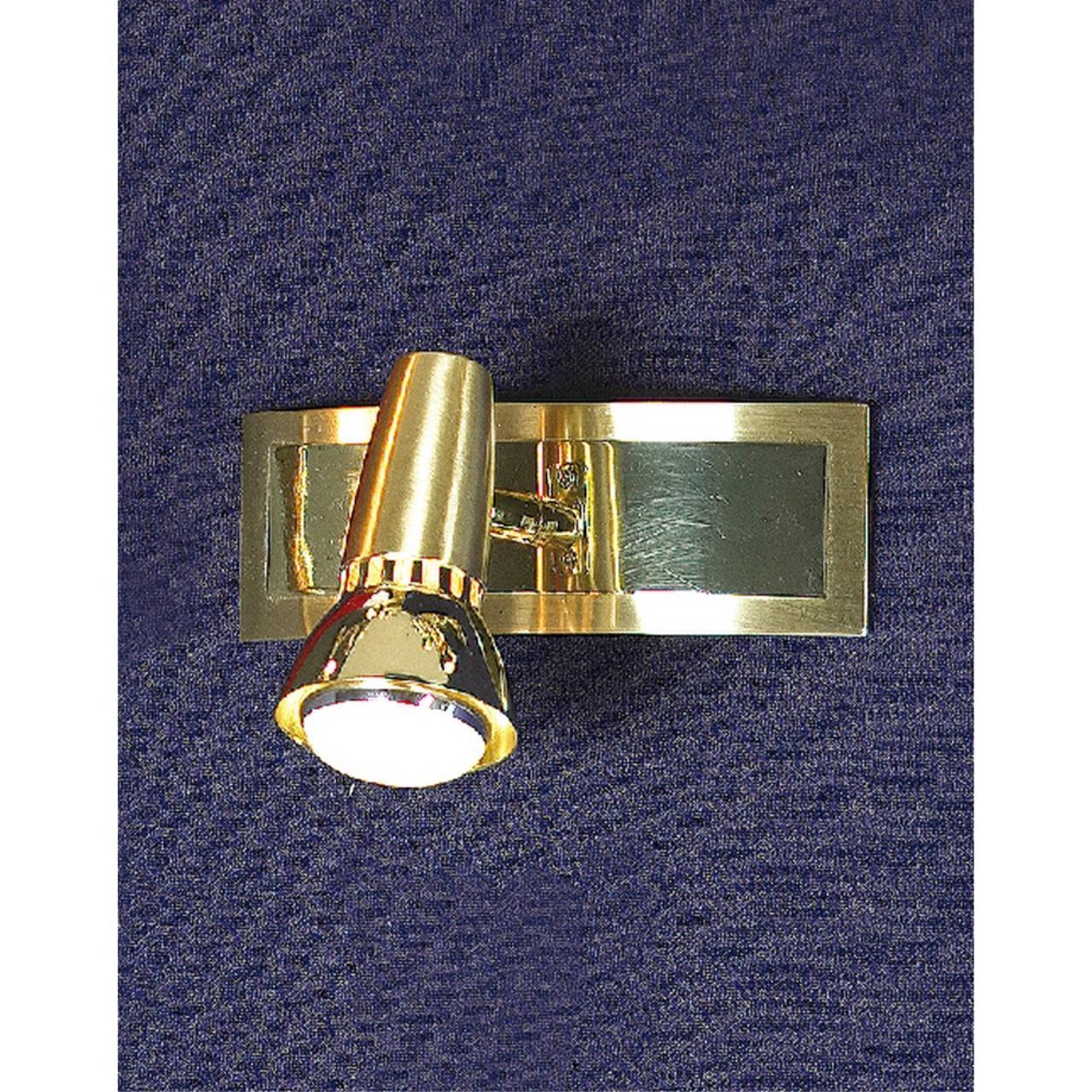 Настенно-потолочный светильник Lussole LSL-1401-01 S