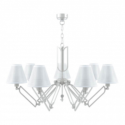 Подвесная люстра Lamp4you Hightech M1-07-WM-LMP-O-20