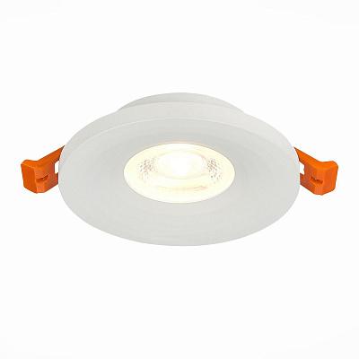 Встраиваемый светильник ST Luce ST205.508.01