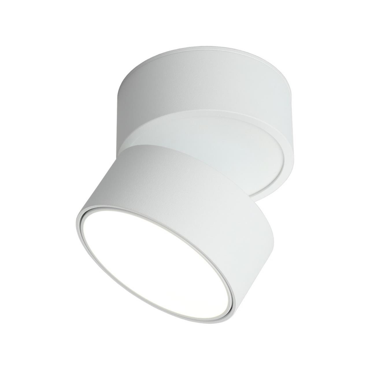 Встраиваемый-накладной светильник Omnilux OML-101309-12