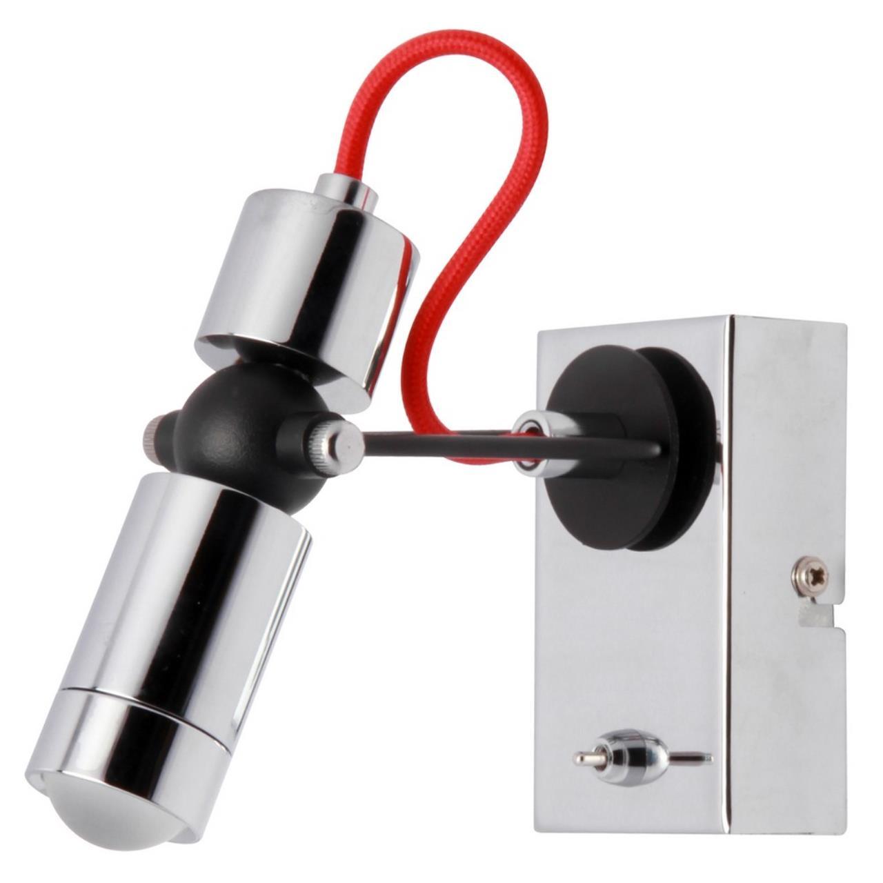 Настенно-потолочный светильник Lussole LSP-9923 S