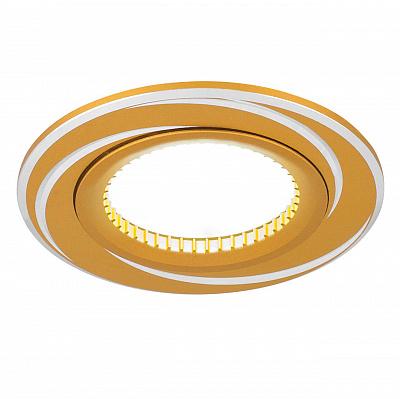 Встраиваемый светильник Gauss Aluminium AL015