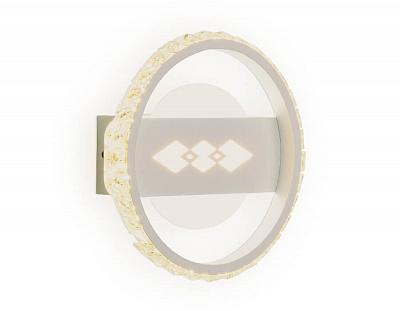 Настенный светодиодный светильник Ambrella light Ice FA221