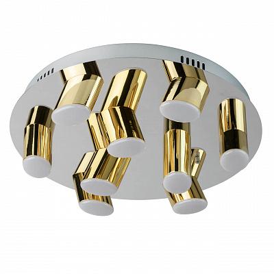 Потолочная светодиодная люстра De Markt Фленсбург 10 609013709