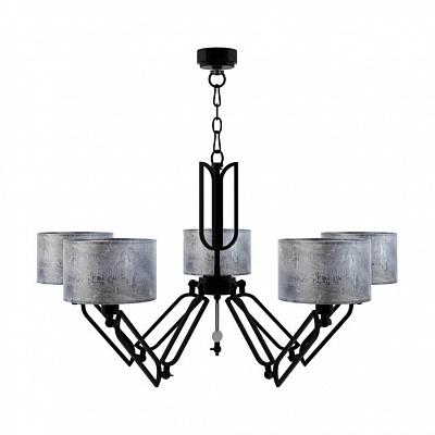 Подвесная люстра Lamp4you Hightech M1-05-BM-LMP-Y-11