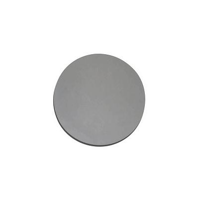 Настенный светодиодный светильник Kink Light Затмение 2200,01