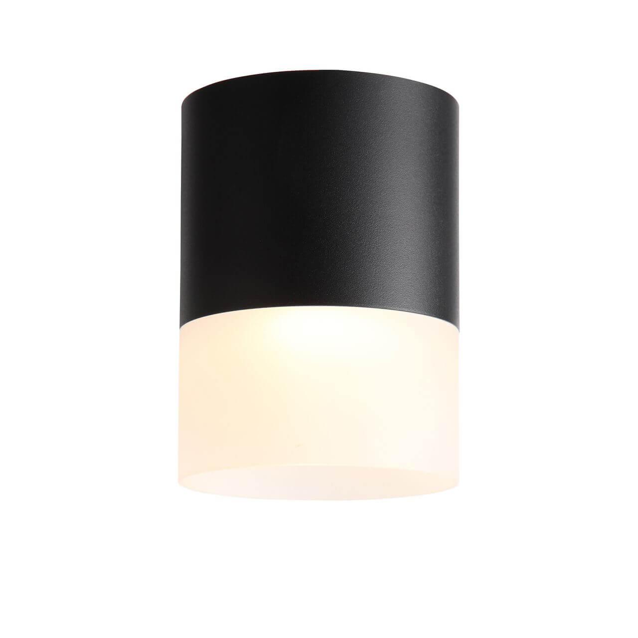 Потолочный светодиодный светильник ST Luce Ottu ST100.402.15