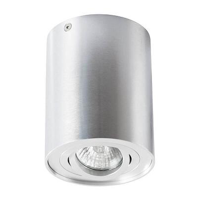 Потолочный светильник Arte Lamp A5644PL-1SI