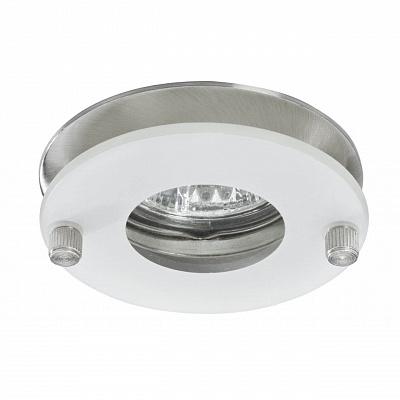 Встраиваемый светильник Paulmann Level 92549