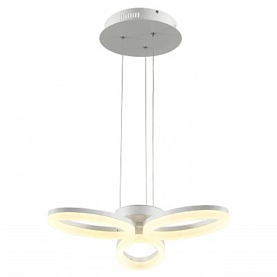 Подвесная светодиодная люстра Horoz белая 019-006-0024